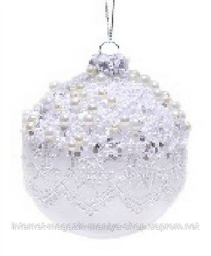 Набор шаров 8см (2) прозрачный с белым кружевом и жемчугом