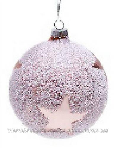 Елочный шар 10см с присыпкой розовый Звезда