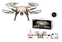 Квадрокоптер Syma X8HW RTF 4CH 2.4G с барометром и Wi-Fi FPV камерой