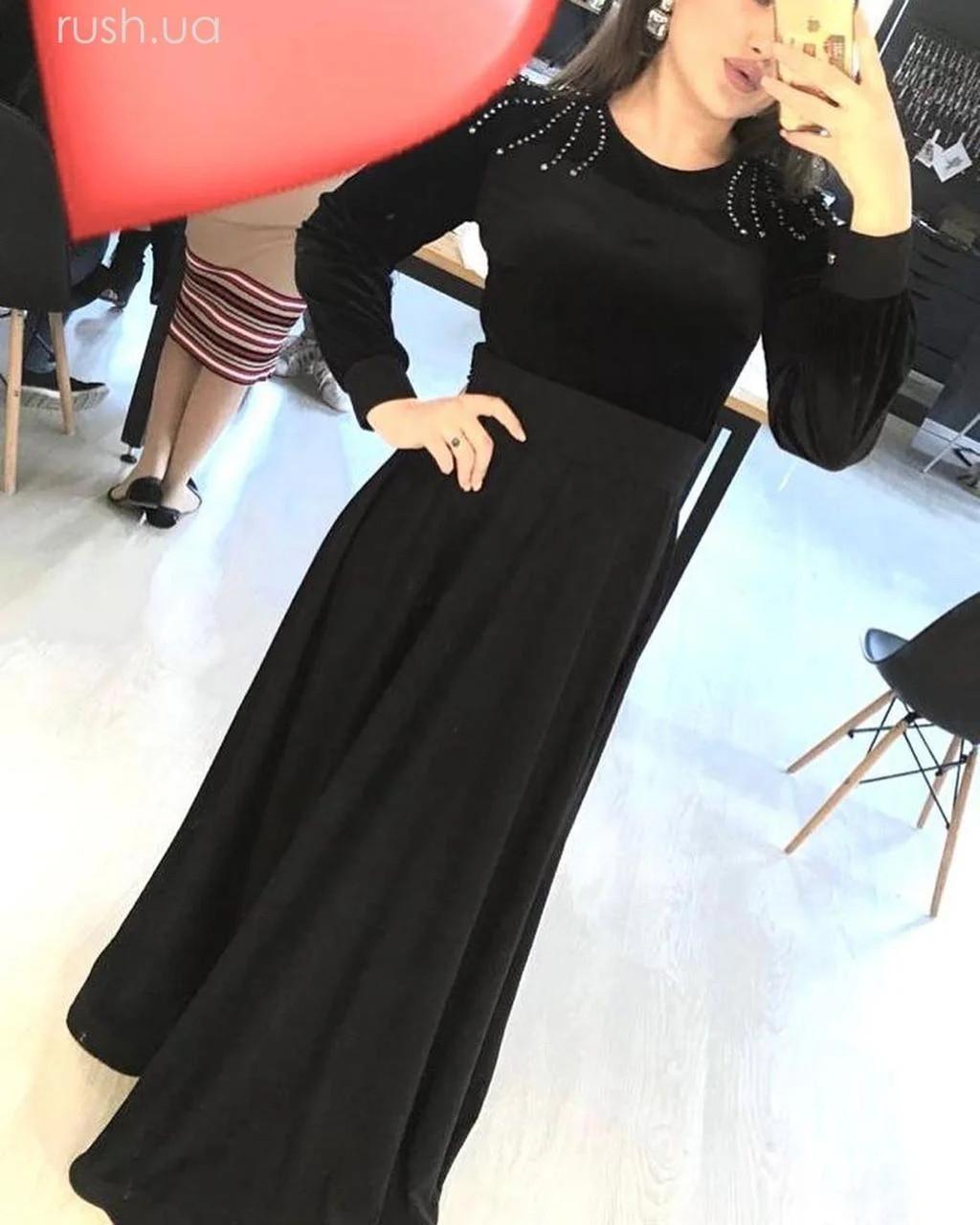Женская трикотажная юбка макси