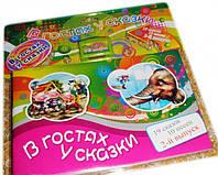 Картридж «В гостях у сказки» 621S/631S