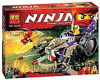 Конструктор NINJA BELLA 10318
