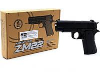 ZM 22 Детский пистолет метал на пульках