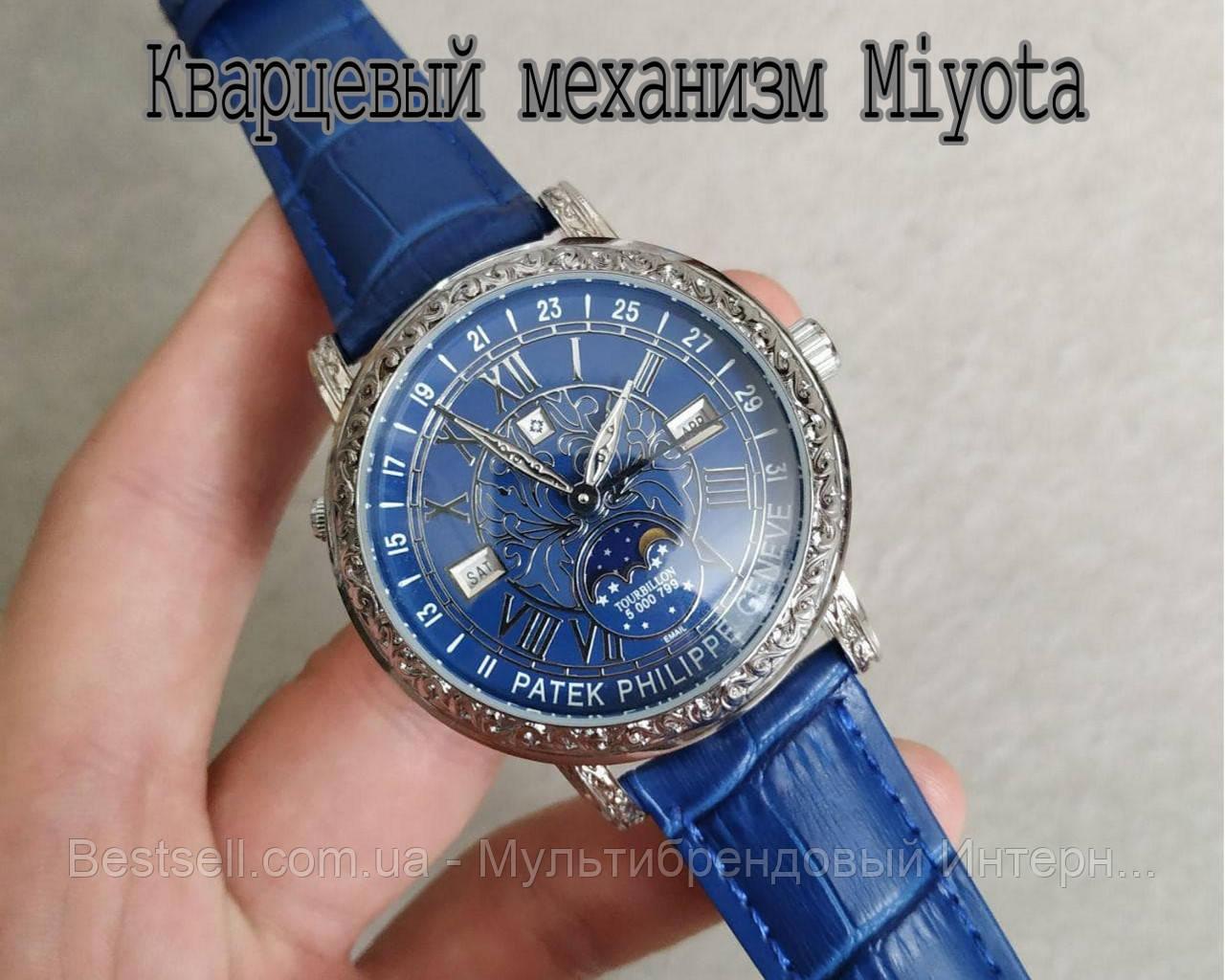 Годинники чоловічі наручні Patek Philippe Grand Complications 6002 Sky Moon патек філіп Репліка ААА класу