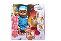 863578-16 Пупс  Baby Born