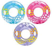 Надувной круг Яркие звезды Intex 59256 3 цвета