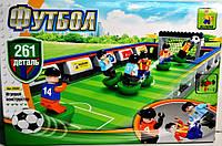 Футбол конструктор 25591