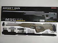 Детская винтовка на пульках M 96 T Серая