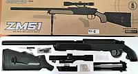 ZM 51G Детская Снайперская винтовка CYMA  на пульках 6мм