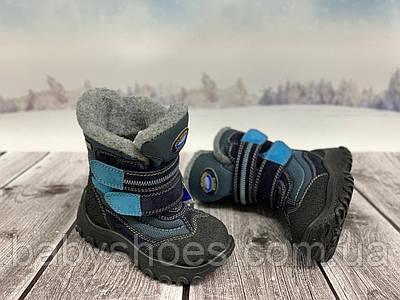 Зимние мембранные ботинки на мальчика Floare Флоаре Капика Kapika р.24-29, F-40