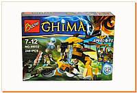 Конструктор Chima 98032