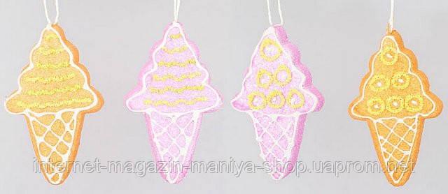 Елочная игрушка Мороженое, 15см