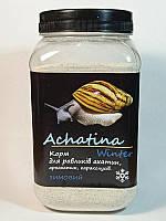 Корм для равликів Achatina Winter Special зимовий, банку 600 мл/400 г
