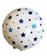 Фольгированный шар звезды синие, 45*45 см