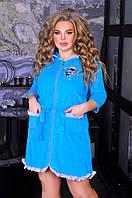 Халат жіночий з тонкої махри