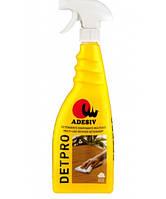 Универсальное средство для очистки напольных покрытий Detpro Adesiv(Адезив)