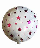 Фольгированный шар звезды малиновые, 45*45 см