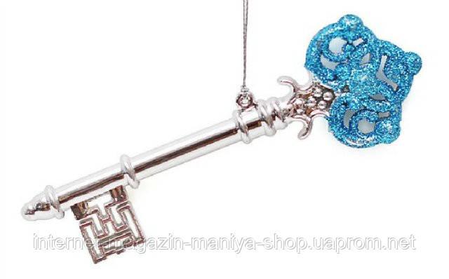 Елочное украшение Ключик, 14x4,5см цвет - серебро с синим