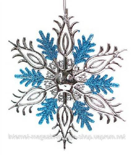 Елочное украшение Снежинка 15см, цвет - серебро с синим