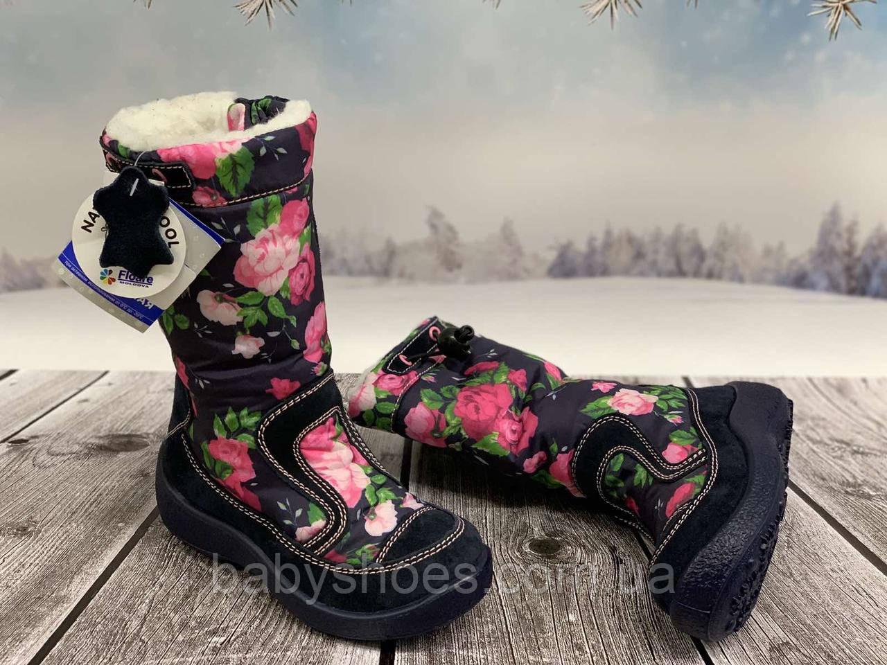 Зимние мембранные сапоги floare для девочки р. 27-35, F-380