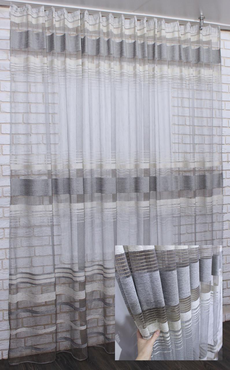 """Тюль лен, полосы коллекция """"Орлеан"""", цвет серо кофейный Код 671т"""