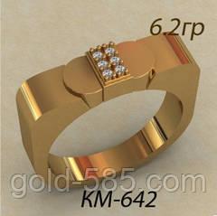 Мужская золотая печатка 585*