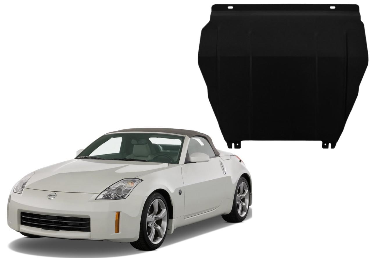 Защита двигателя Nissan 350Z 2007-2009