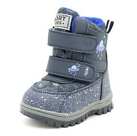 Ботинки Kimbo 28 16 см Синий XL7-3B blue 28 16 см, КОД: 2450399
