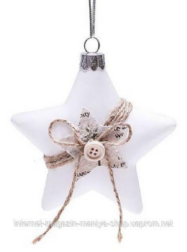 Елочное украшнеие - звезда, с декором