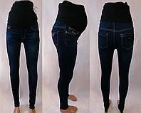 Джинсы женские для беременных на ФЛИСЕ, размер 26,28,30,31, фото 1