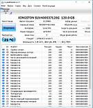 Desktop Системный блок Intel Pentium G3240 4GB DDR3, SSD 120gb win10 x64, фото 4