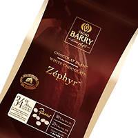 Белый шоколад Zephyr (34%) (Barry Callebaut), 5 кг. (фирменная пачка)