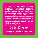 "62_Годен_до_04.09.21 Nestle ЗГМ з.г.м. ""Нестожен 2""350гр, фото 2"