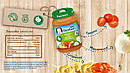 8687_Годен_до_16.02.21 Гербер Рагу овочеве зі спагетті та сиром моцарелла в томатному соусі для дітей віком, фото 2