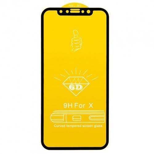 Захисне скло 6D для iPhone Х/Xs - чорне