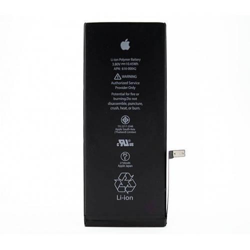 Акумулятор iPhone 6S Plus, XRM - 2750 мАг