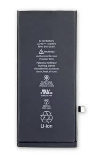 Акумулятор iPhone Xr - DESAY - 2942 мАг
