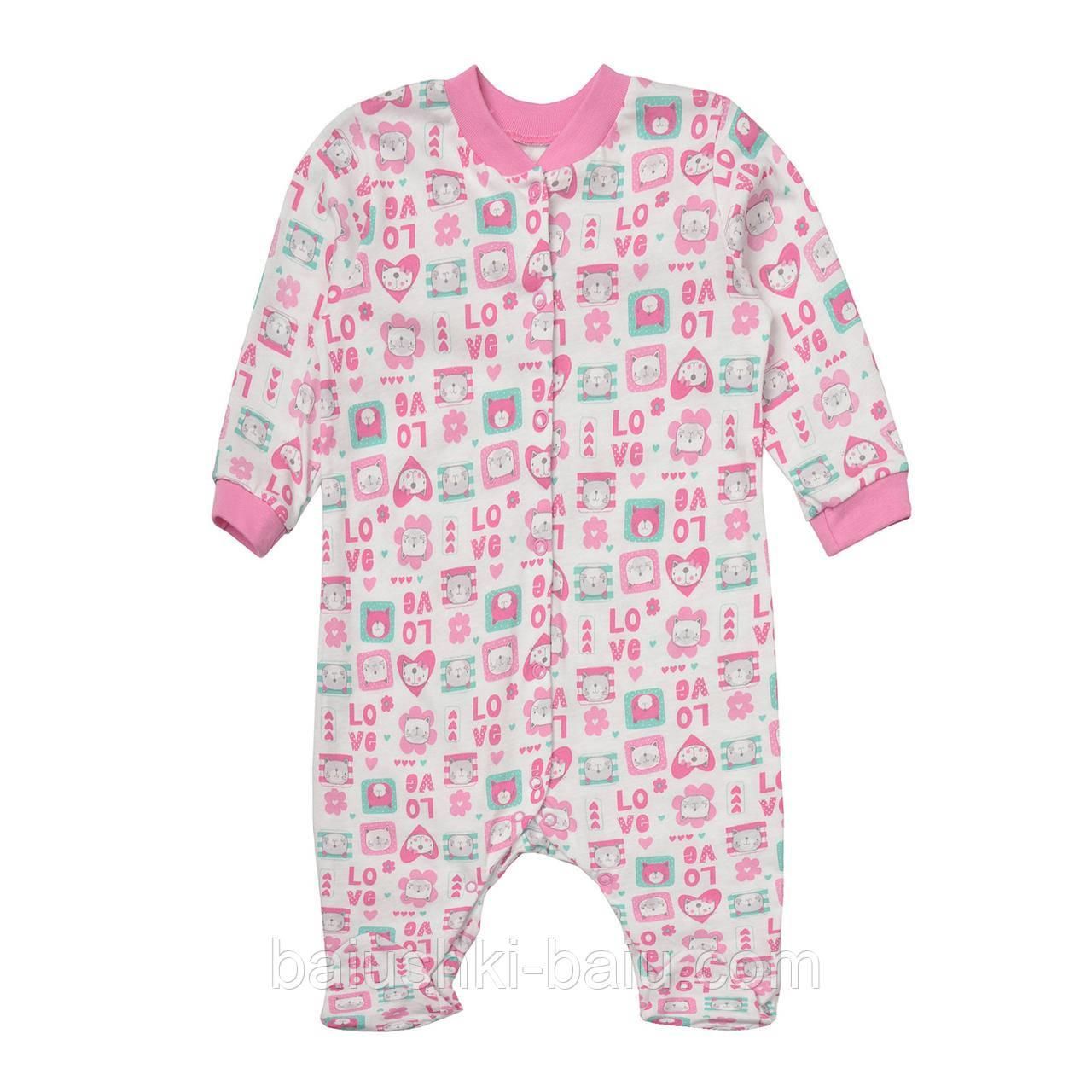 Человечек для новорожденной девочки (кулир)