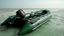 Моторні човни