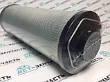 0500R010BN3HC/SH74029 фильтр гидравлический напорный Hydac, фото 2