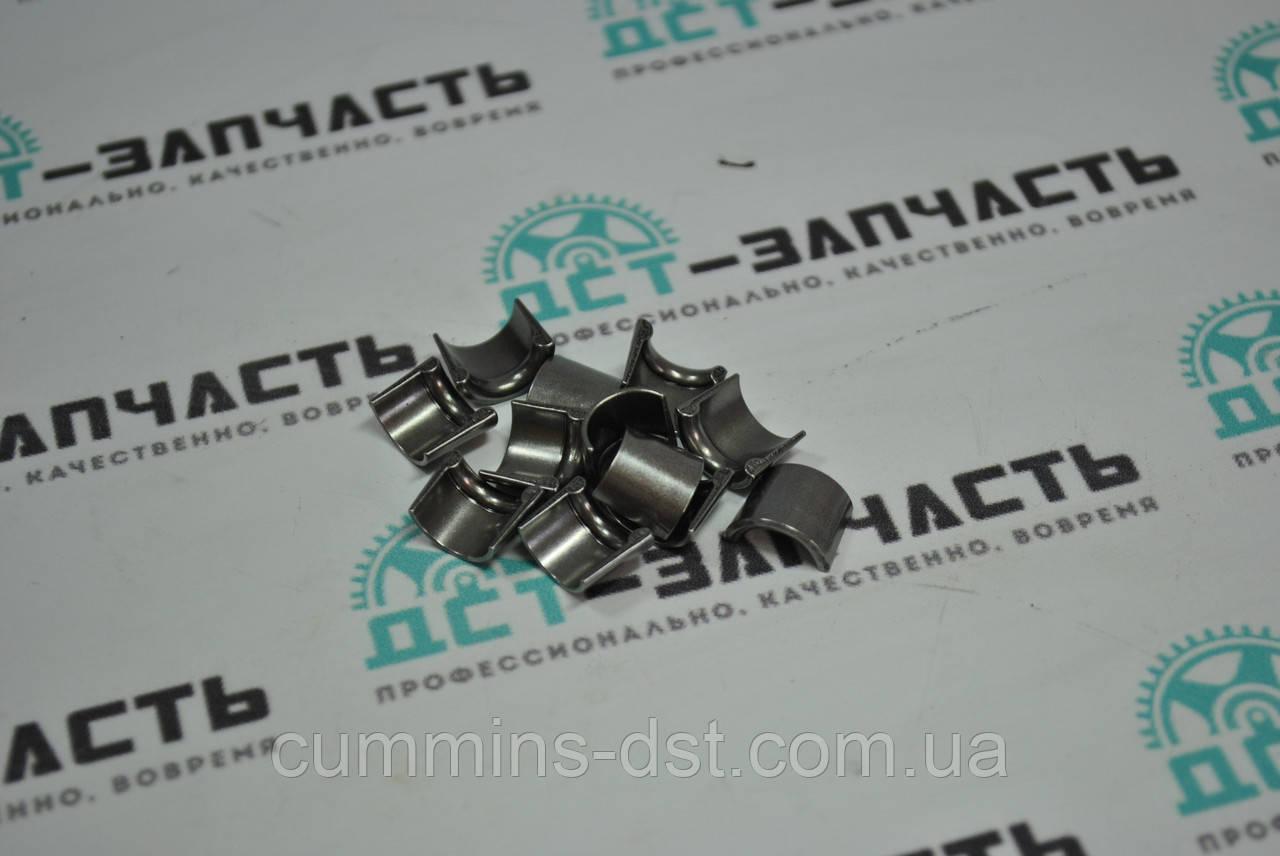 3901177/75208232/J901177 Сухарь клапана Cummins 6CT/6TA-830/QSC8.3