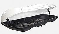 Багажный бокс на дах автомобіля Amos Travel Pack 500 білий