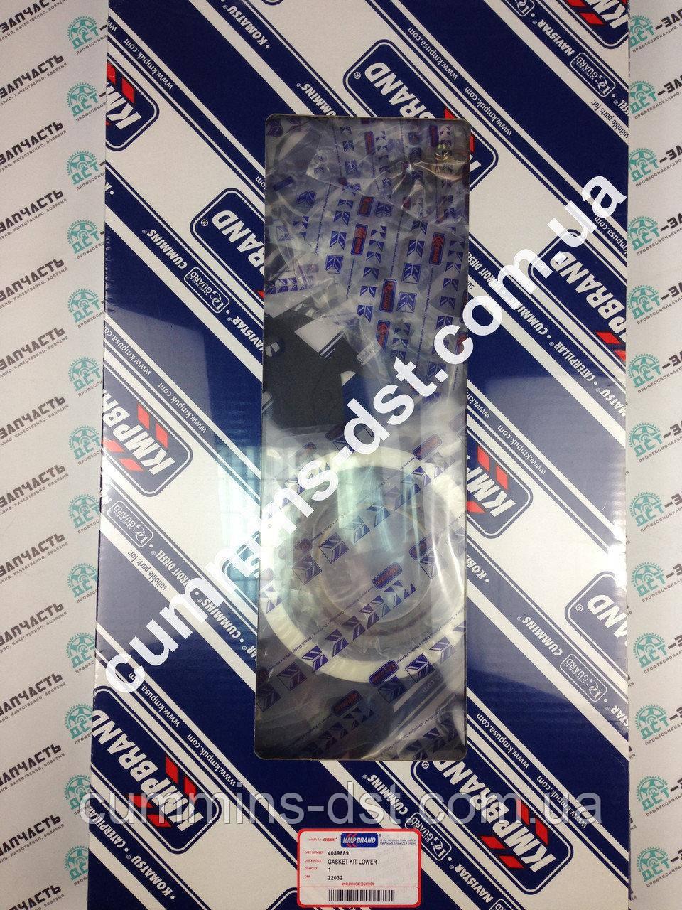 Набор прокладок нижний CASE 2366/MX310 NEW HOLLAND T8040 YUTONG ZK619HA