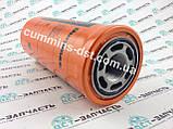 Фильтр гидравлики P164384/84074777 84226258/BT758 BT8850MPG/HF6555 WH980, фото 2