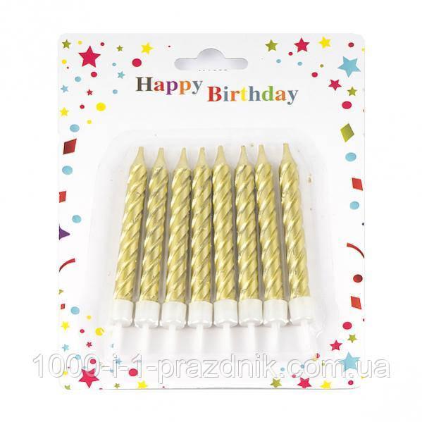 Набор свечек увеличенные золото