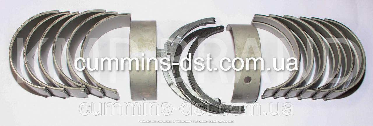 Вкладыши коренные STD Cummins L10/M11/QSM11/ISM11