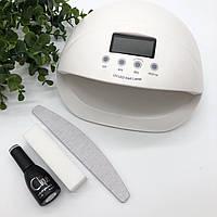 Лампа UV/LED для маникюра 50Вт + подарок(гель лак Clique+пилка+баф)