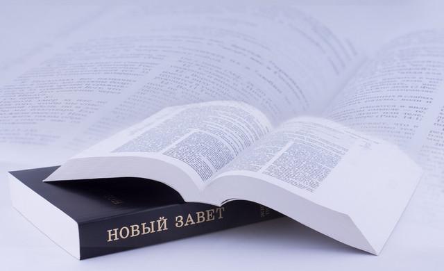 Бумага специальная тонкая для печати религиозной литературы