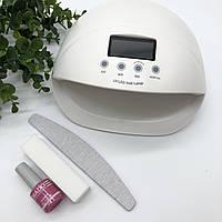 Лампа UV/LED для маникюра 50Вт + подарок(гель лак Mado+пилка+баф)
