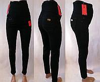 Джинси жіночі для вагітних RELUCKY, розмір 28,29,30,31,32